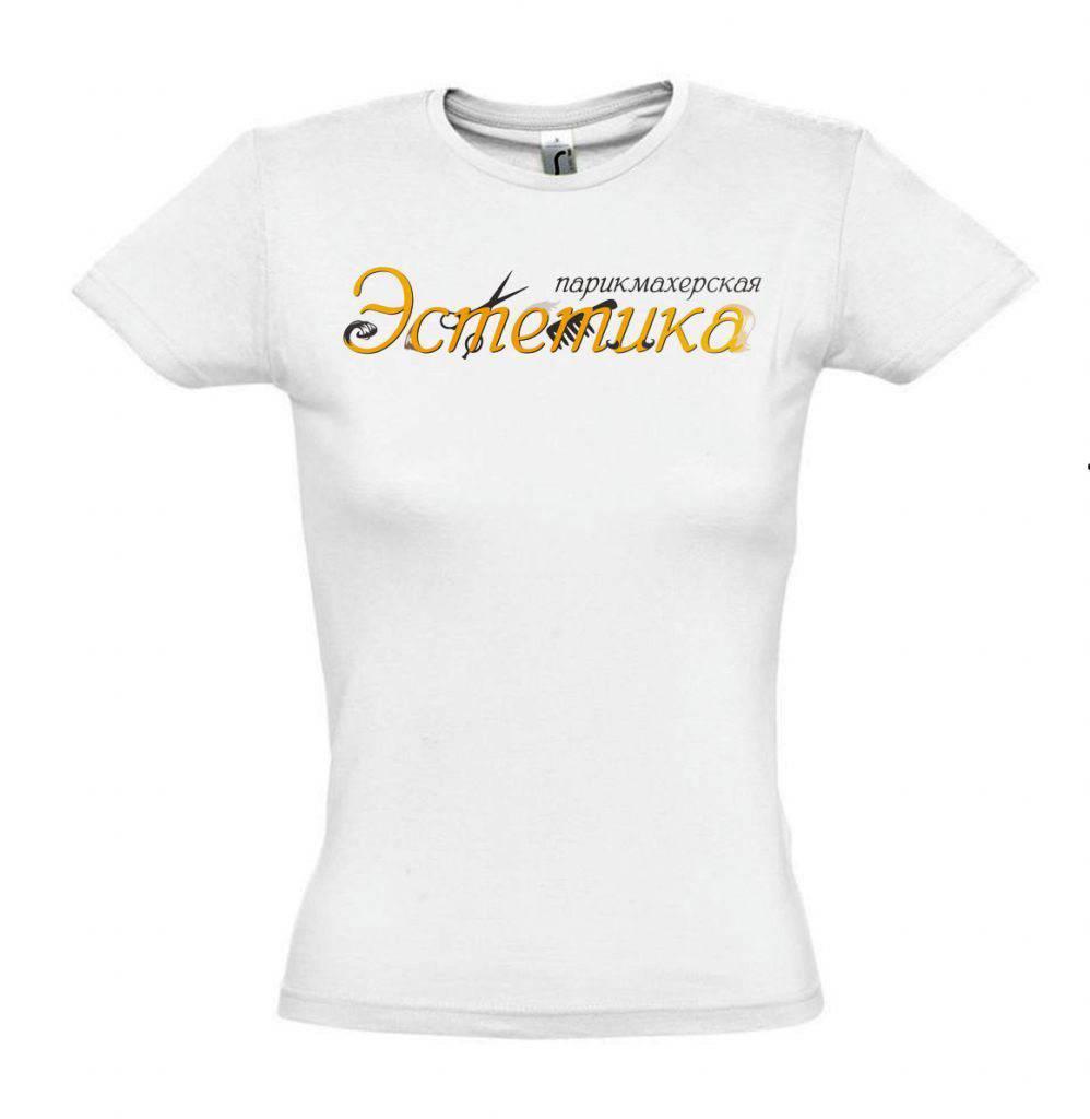 Аппликация на футболках (несколько цветов)