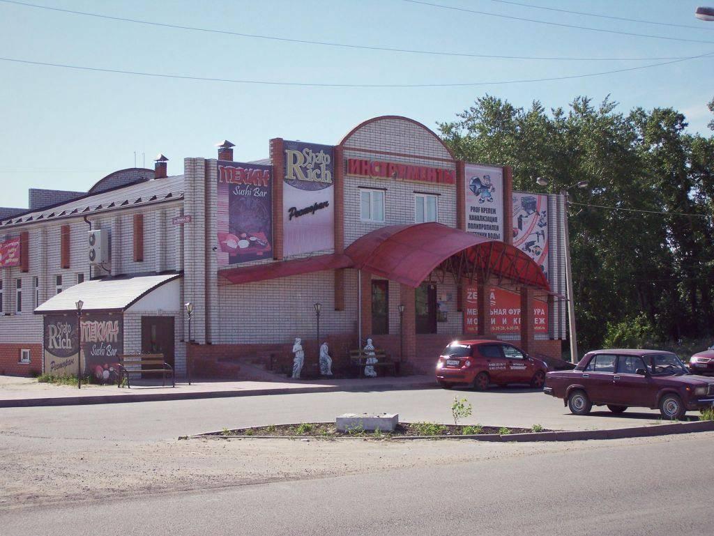"""Магазин """"Инструменты"""""""