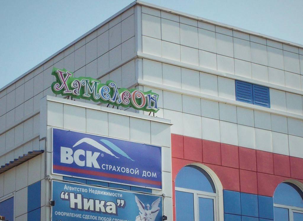 """Витражная мастерская """"Хамелеон"""""""
