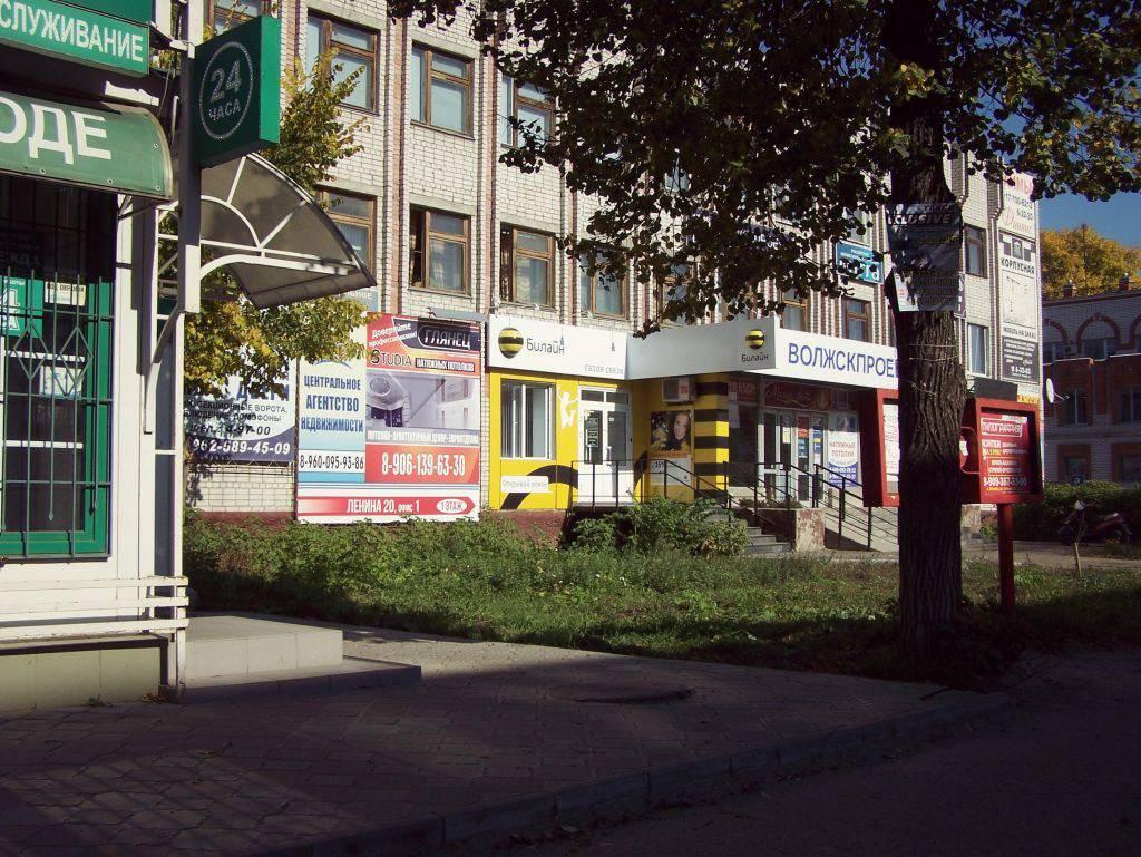 """Оформление точки продаж """"Билайн"""" в здании Волжскпроекта"""