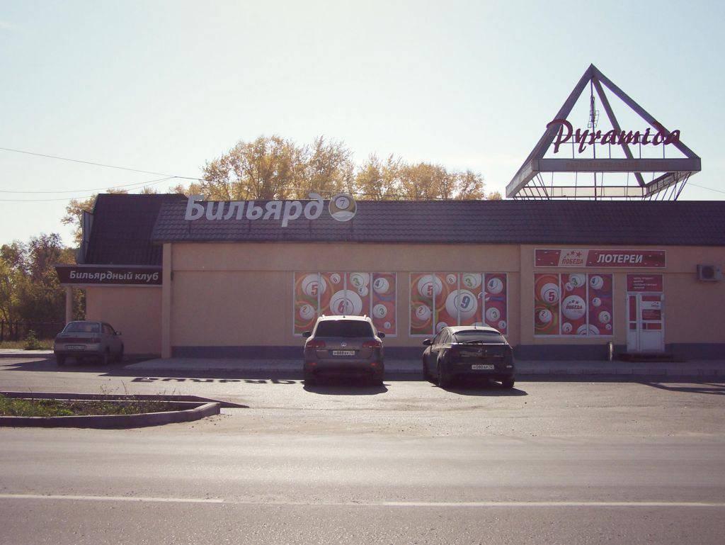 Бильярдный клуб по ул. Ленина