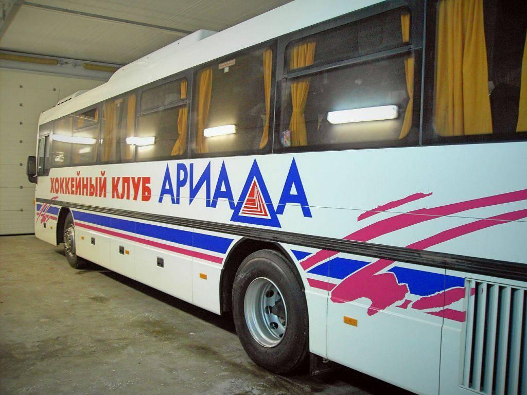 """Оформление автобуса ХК """"Ариада"""", г. Волжск, респ. Марий Эл"""