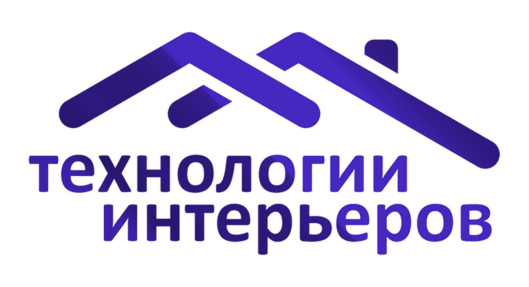 """Фирма """"Технологии интерьеров"""""""