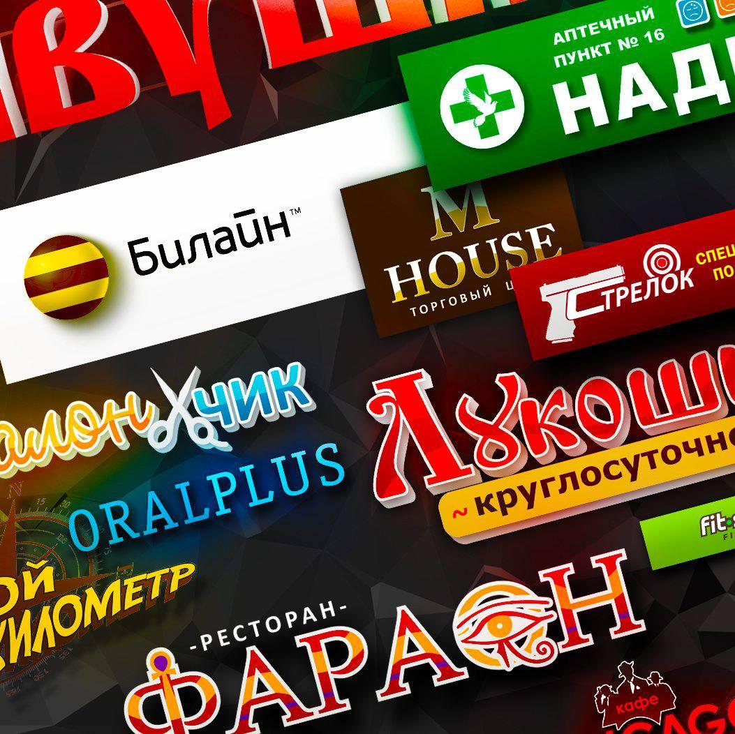 """Значок """"Наружная реклама"""""""
