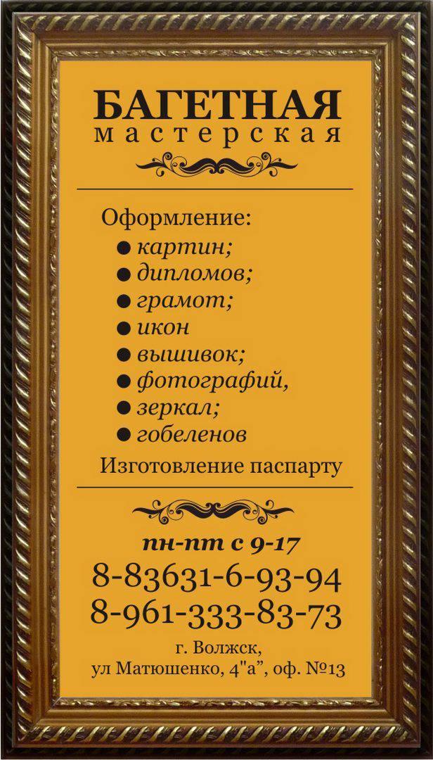 Вертикальная визитка - Сторона А