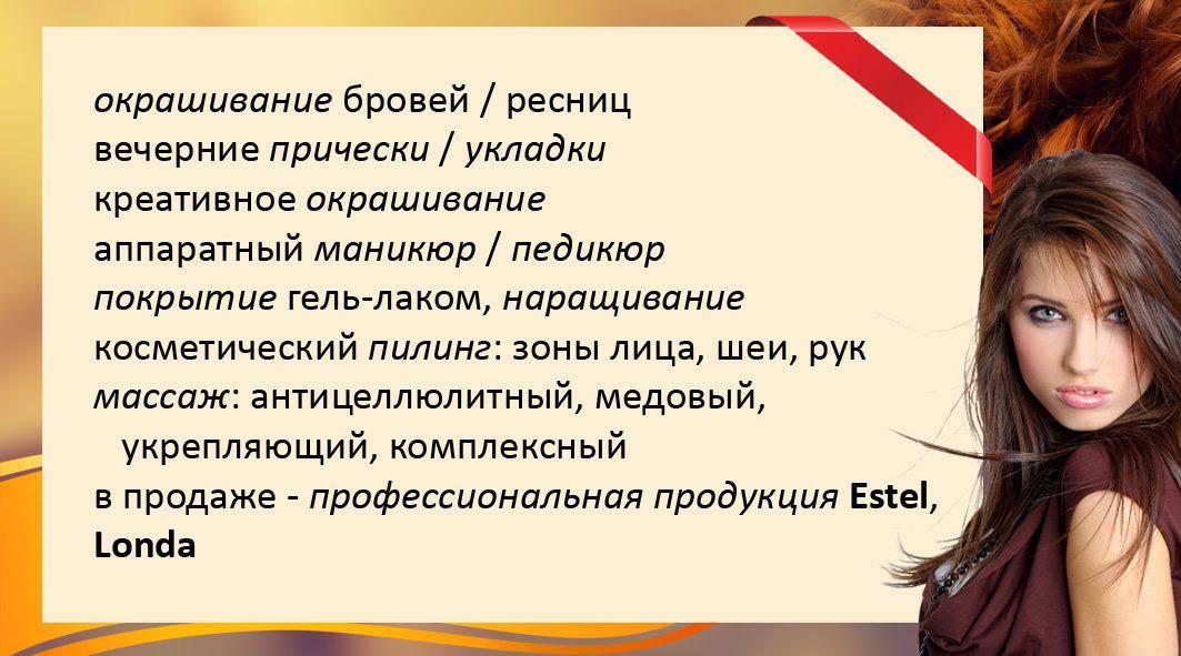 Визитка - Сторона Б