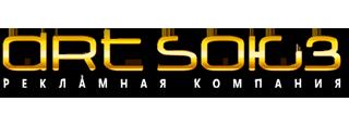 АртСоюз - Логотип (Маленький)