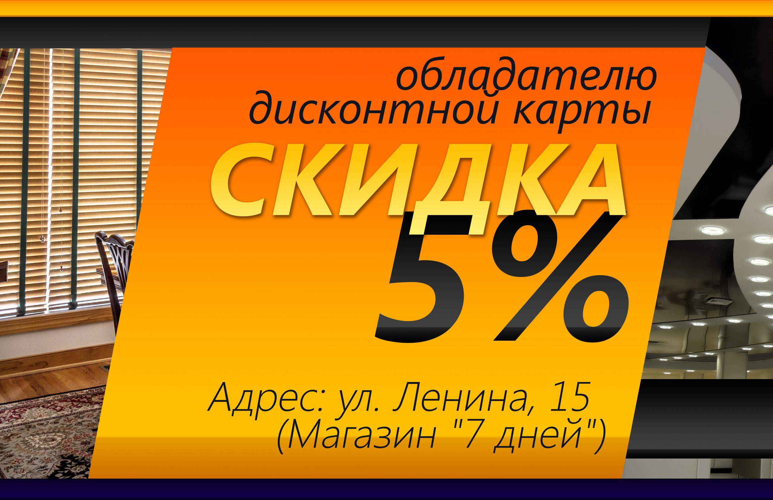 ArtSоюз: Вся реклама